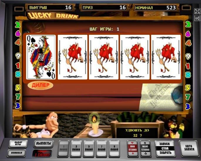 Как часто можно играть в казино