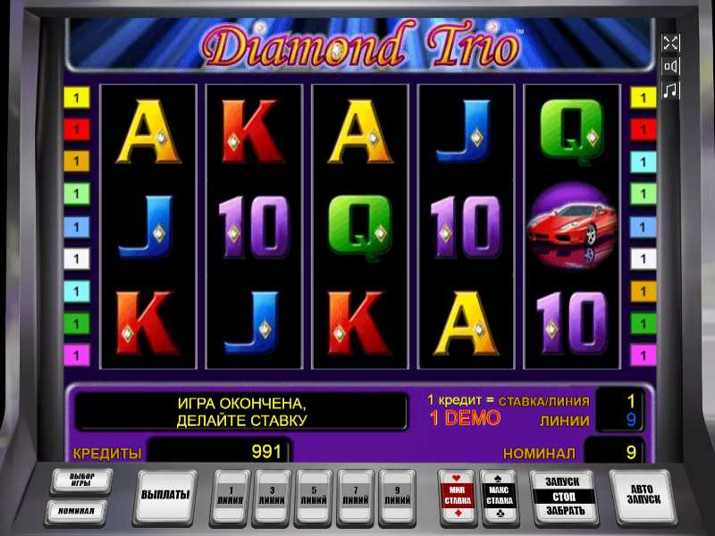 Казино онлайн рулетка на рубли