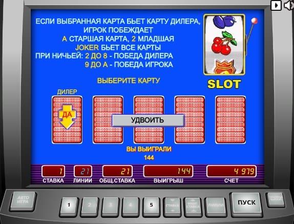 Игры в автоматы вулкан клубника