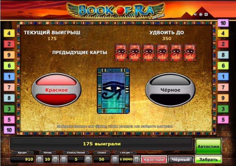 Игровые автоматы crazy monkey играть онлайн