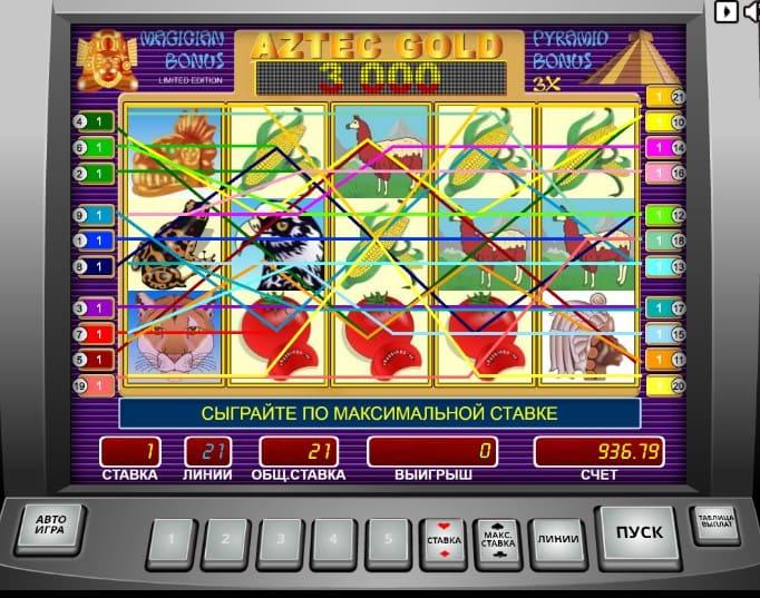 Игровой автомат lucky star