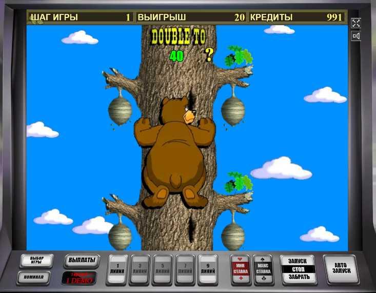 Игровые автоматы братва бесплатно играть онлайн бесплатно