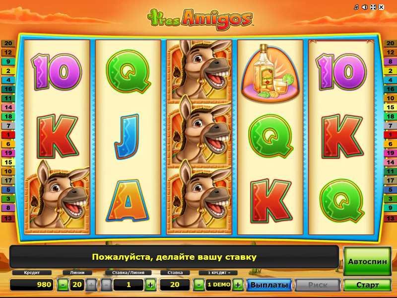 Игровые автоматы онлайн бесплатно поиграть в старые игры