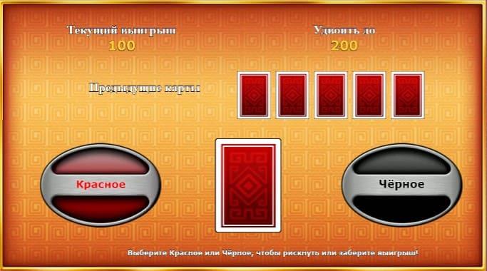 игровой автомат трое амиго
