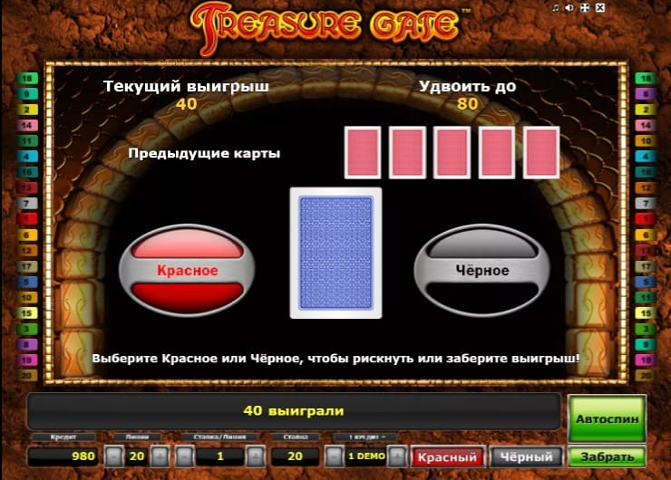 Treasure Gate играть онлайн